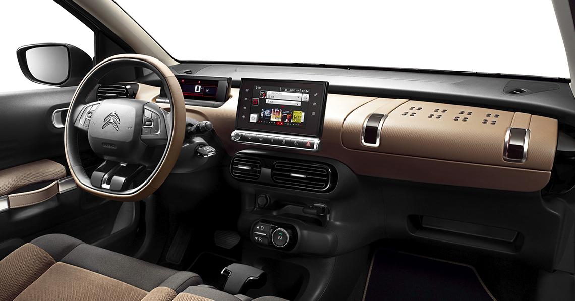 Sound Upgradepakketten > Citroën > C4 Cactus